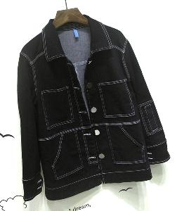 Дамско зимно дънково яке - тъмен модел