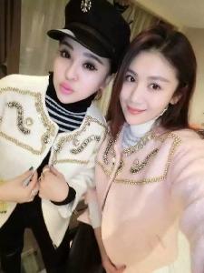 Зимно късо яке - дамско в три модела