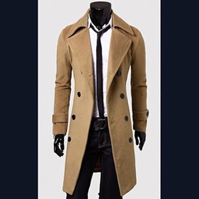 b7f73d38633 Мъжки зимни палта - 3 модела - Badu.bg - Светът в ръцете ти