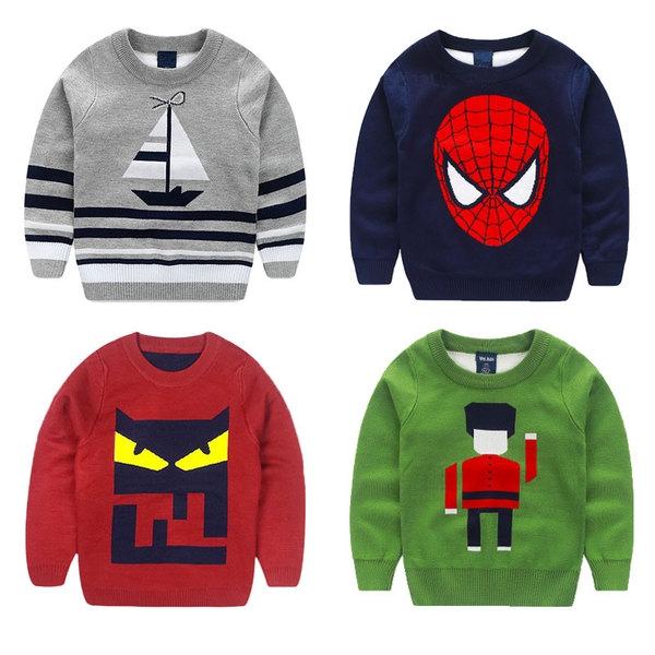 f6e6763845c Онлайн дрехи за момчета - якета, панталони, тениски - зимни и летни ...