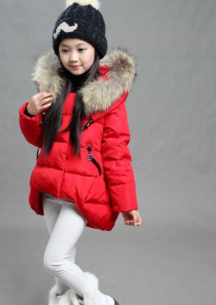 Παιδικά Γιλέκα - Μπουφάν f1448e29512