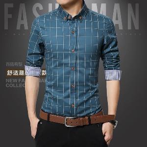 Ανδρικά πουκάμισα - Badu.gr Ο κόσμος στα χέρια σου 0f655de49bd
