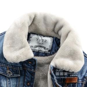 Детско дънково яке за момчета с кадифена подплата различни размери