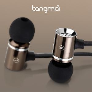 Слушалки тип тапа Tangmai