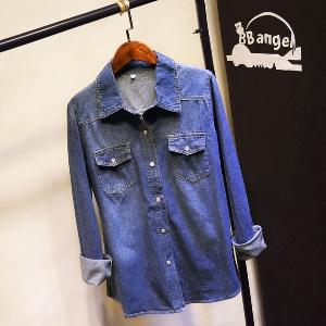 63b19aa4b7af Γυναικεία τζιν πουκάμισα - δύο μοντέλα - Badu.gr Ο κόσμος στα χέρια σου