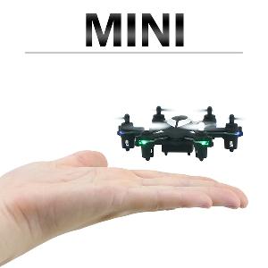 Мини дрон в два цвята