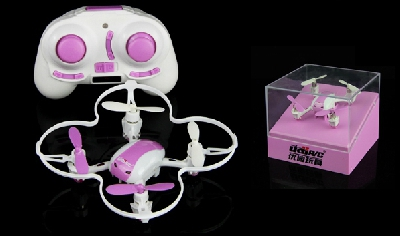 Мини дронове в три цвята