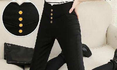 Дамски черен панталон  тип клин с висока талия