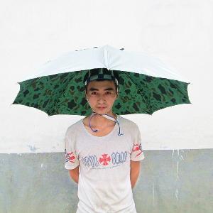 Риболовен чадър