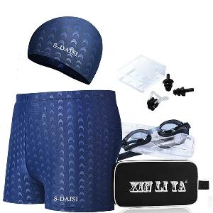Плувен комплект - бански, очила, тапи за уши, щипка за нос и шапка - в несесер