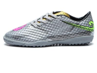 Футболни обувки за мъже и тийнъджъри - сребрист модел