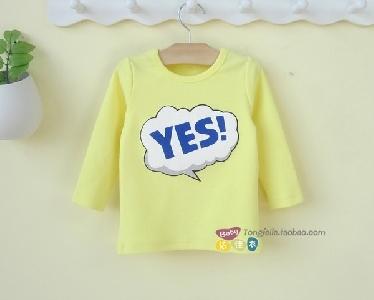 9eebd1b19e0f Παιδικά μακρυμάνικα μπλουζάκια για αγόρια με εικόνες κινούμενων σχεδίων σε  κίτρινο, πράσινο, μοβ χρώμα