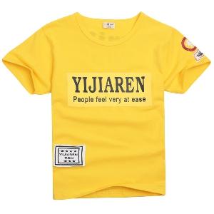 Памучни тениски за момчета в различни цветове.