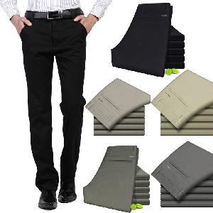 Панталони Jianan