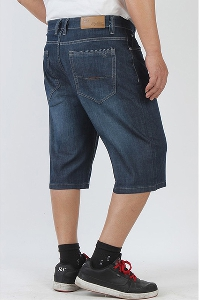 Къси широки мъжки дънкови панталони - 3 модела