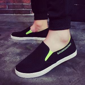 Мъжки платнени обувки за джогинг и бягане - 3 модела - черни, сини, сиви