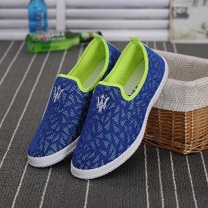 Мъжки мрежести обувки за бягане - три модела