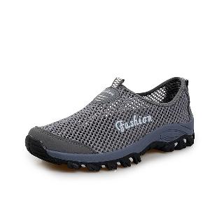 Пролетни и летни мрежести планински туристически обувки - леки и удобни за мъже и жени