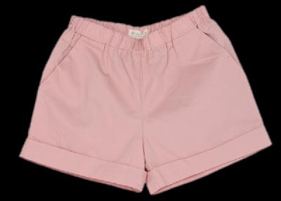 Дамски къси еластични панталонни