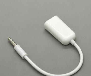 Аудио  сплитер за 2 чифта слушалки