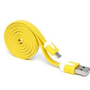 Универсално  USB за HTC,Samsung,Motorola,Toshiba,Panasonic,Blackberry,Nokia,Sony-Ericsson,LG,Palm