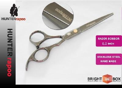 Комплект фризьорски  ножици  Hunterrapoo