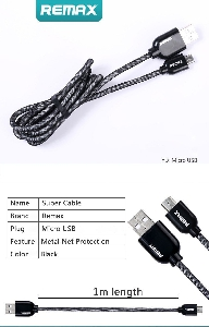 Micro USB кабел