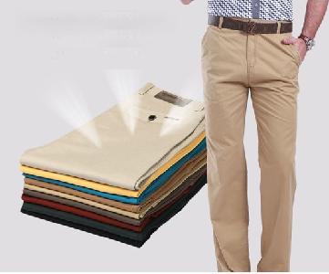Стилни Мъжки Панталони