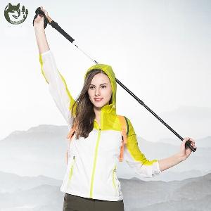 Дамско туристическо спортно яке ветровка, ветроустойчиво, водоустойчиво и бързосъхнещо със сленцезащитна качулка жълто, розово,