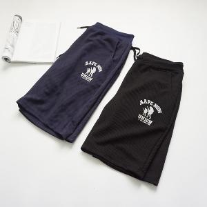 Мъжки бързосъхнещи спортни къси панталони в черен и син цвят