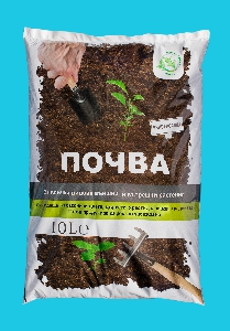 Универсална почва Vermimix 10л