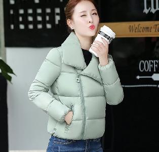 Дамски зимни топли и къси якета в оранжеви, сиви, розови и черни цветове памучно и елегантно