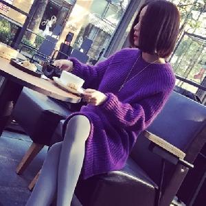 Зимен широк пуловер - Сив Лилав Бежов цвят.