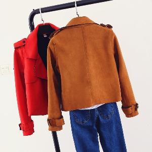 Зимно велурено яке с голяма яка в четири цвята.