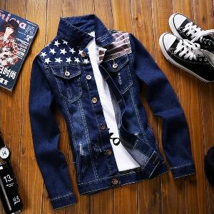 Γαλάζιο, σκούρο μπλε και μαύρο μ denim πουφάν  για την άνοιξη,  το χειμώνα και το φθινόπωρο