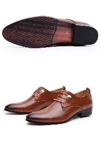 Обувки Оксфорд стил