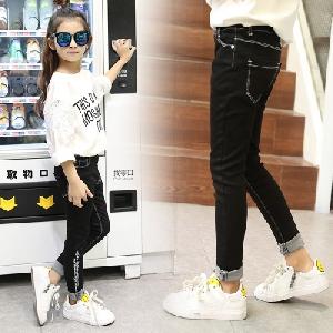 Детски дънки за момичета в няколко модела в черен, светолосин, син и тъмносин цвят - широки и тип Слим