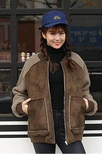 Дамско подплатено памучно дебело зимно яке с реглан ръкав