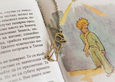 """Колие """"Малкият принц"""""""