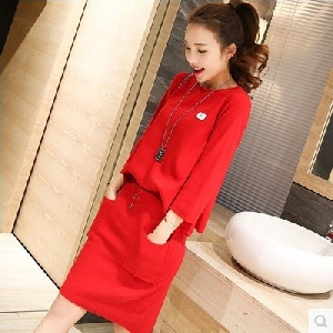 Дамски комплект в червен, кафяв и черен цвят от две части