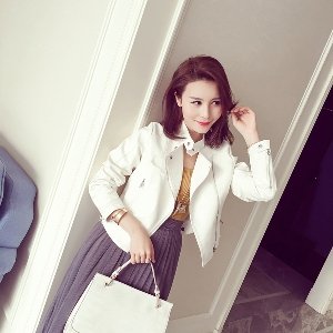 Стилно дамско кожено яке тип Слим в бял, розов и черен цвят
