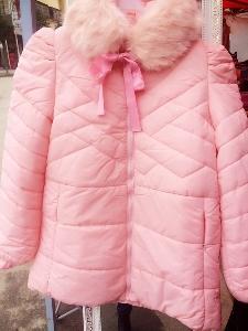 χειμώνα σακάκι των γυναικών με τα κάτω σε δύο χρώματα ροζ και μπλε