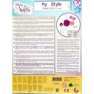 Игра за плетене комплект Violetta  // LISCIANI
